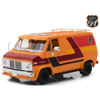 CHEVROLET G-Series Van, 1976, orange/red/yellow