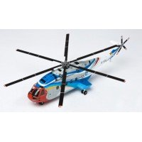 AC-313 Heavy Helicopter